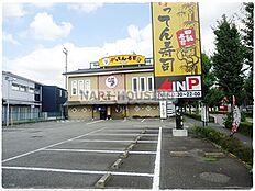 寿司がってん寿司昭島店まで498m