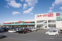 スーパーオークワ和歌山中之島店まで641m