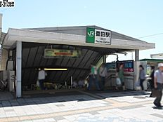 JR中央線 豊田駅