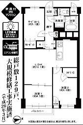世田谷区成城9丁目28-