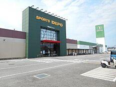 スポーツDEPO