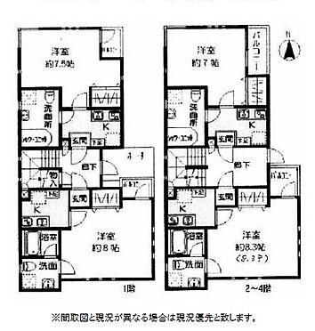 マンション(建物全部)-墨田区東向島4丁目 間取り