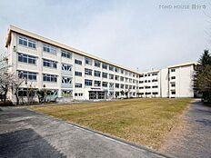 多摩市立東愛宕中学校 距離1530m