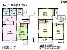 No.1 参考プラン 西東京市富士町2丁目