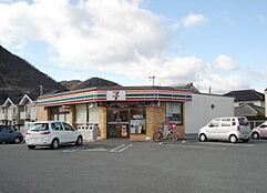 セブンイレブン 姫路青山北店 580m