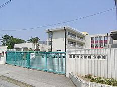 曽根小学校 730m