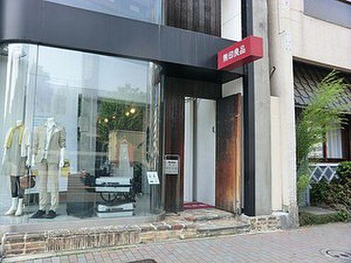 マンション(建物全部)-港区南青山4丁目 周辺環境:無印良品青山