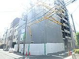 外観(平成29年6月19日撮影)