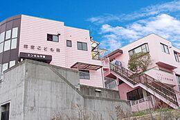 エンゼル学園幼稚園 約930m