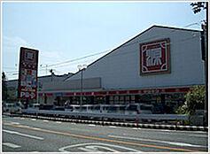 スーパー(株)松源 箕島店まで1927m