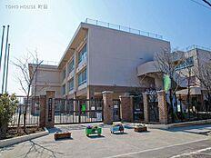 日野市立平山小学校 距離240m