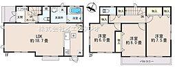 一戸建て(昭島駅からバス利用、91.08m²、3,480万円)