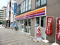 サークルK 甲南山手店(1055m)