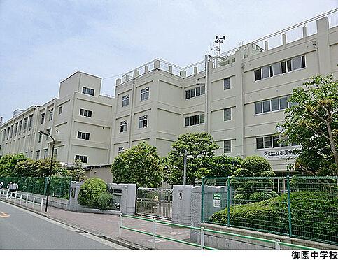 マンション(建物全部)-大田区西蒲田8丁目 御園中学校