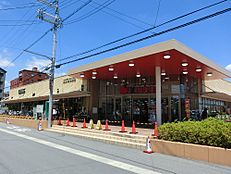 KINSHO大和高田店・・・現地より440m