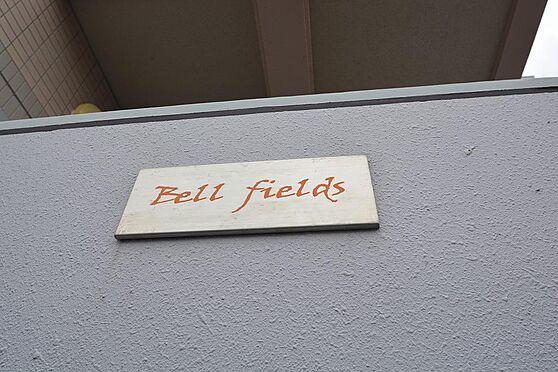 マンション(建物全部)-静岡市葵区上足洗 その他