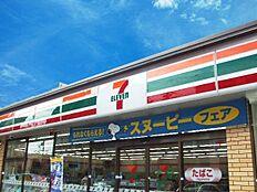 セブンイレブン 姫路宇佐崎北2丁目店 約190m