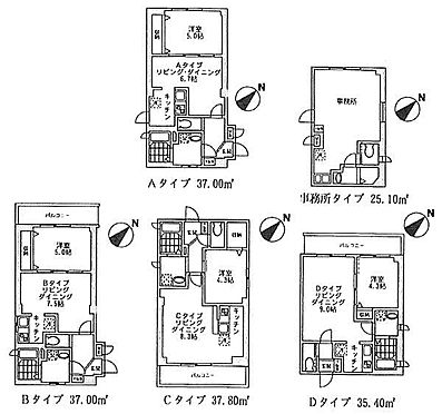 マンション(建物全部)-横浜市南区共進町1丁目 間取り