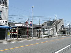 山陽電鉄・大蔵谷駅