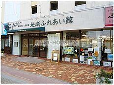 保育園地域ふれあい館 昭島ナオミ保育園まで858m