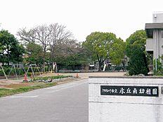 氷丘南幼稚園…約980m