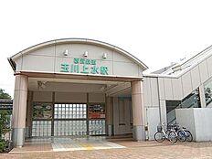 玉川上水駅 徒歩15分。
