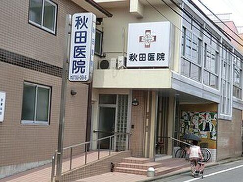 マンション(建物全部)-大田区西蒲田8丁目 秋田医院