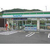 ファミリーマート高砂米田店 約250m