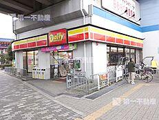 デイリーヤマザキ阪神出屋敷店  413m