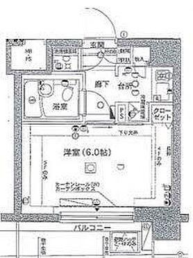 マンション(建物一部)-文京区後楽2丁目 アウトフレーム工法で、梁が無く使いやすい間取り。