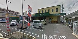周辺画像(近くのスーパーです。お魚が美味しいスーパーです。夕方からは雄惣菜も半額セールしています。)