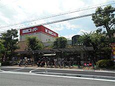 関西スーパー苦楽園店(2506m)