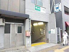 都営三田線 千石駅まで320m