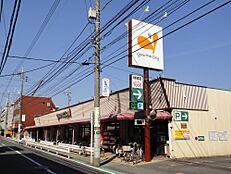 グルメシティ八王子大和田店