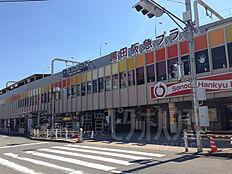最寄駅:阪急園田駅(東園田町9丁目)徒歩12分