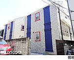 新築アパート 2沿線利用可、2駅利用可、閑静な住宅地
