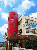 網干駅前郵便局 470m