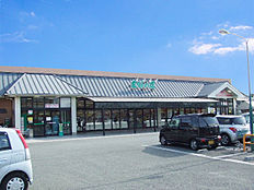 主婦の店 宮田店 約740m