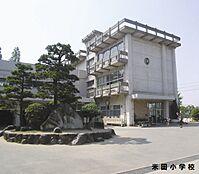 米田小学校 約620m