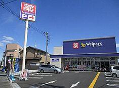ウェルパーク調布菊野台店まで約80m