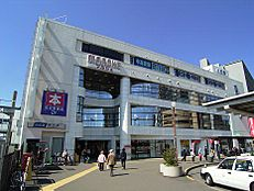 鶴川駅まで約2300m