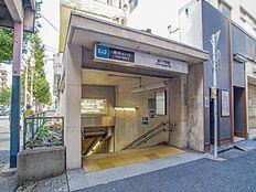 東京メトロ丸ノ内線「新中野」駅 距離320m