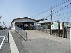 山陽電鉄・中八木駅(徒歩9分)