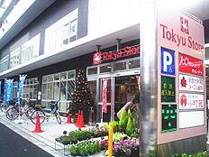 駒沢通り野沢東急ストアまで徒歩9分(約710m)