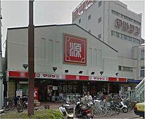 スーパー(株)松源 本店まで639m