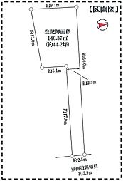 名古屋市千種区京命1丁目