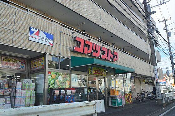 アパート-横浜市港北区鳥山町 最寄りのスーパーまで徒歩約6分。