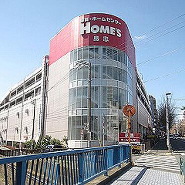 マンション(建物全部)-中野区弥生町5丁目 ホームセンター島忠ホームズまで503m