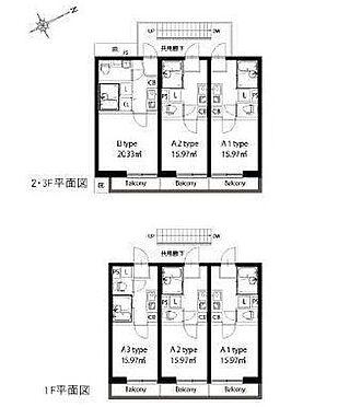 アパート-江戸川区平井4丁目 間取り