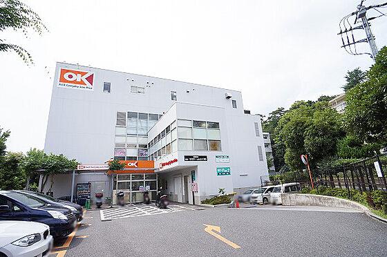 マンション(建物全部)-世田谷区砧7丁目 オーケー成城店まで1276m